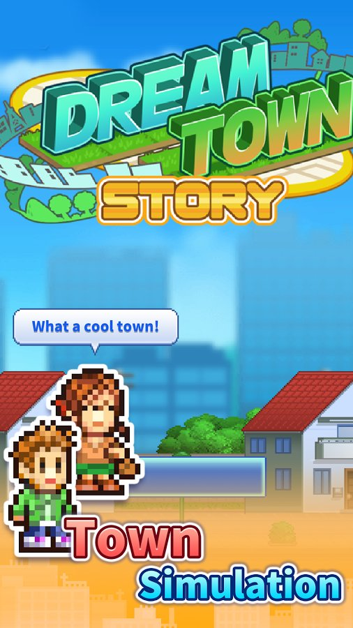5-Dream Town Story