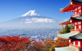 Mount Fuji Japan Highest...